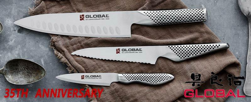 Prodotti in Giappone, i Global sono tra i migliori coltelli al mondo per leggerezza, tenuta di filo e qualità di taglio. Disponibili in moltissime forme, i Global sono coltelli professionali da cucina...