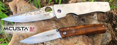 Mcusta Tactical and Collection Knives