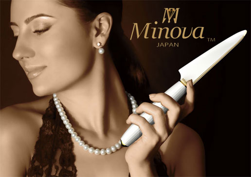 Minova Ceramic knives